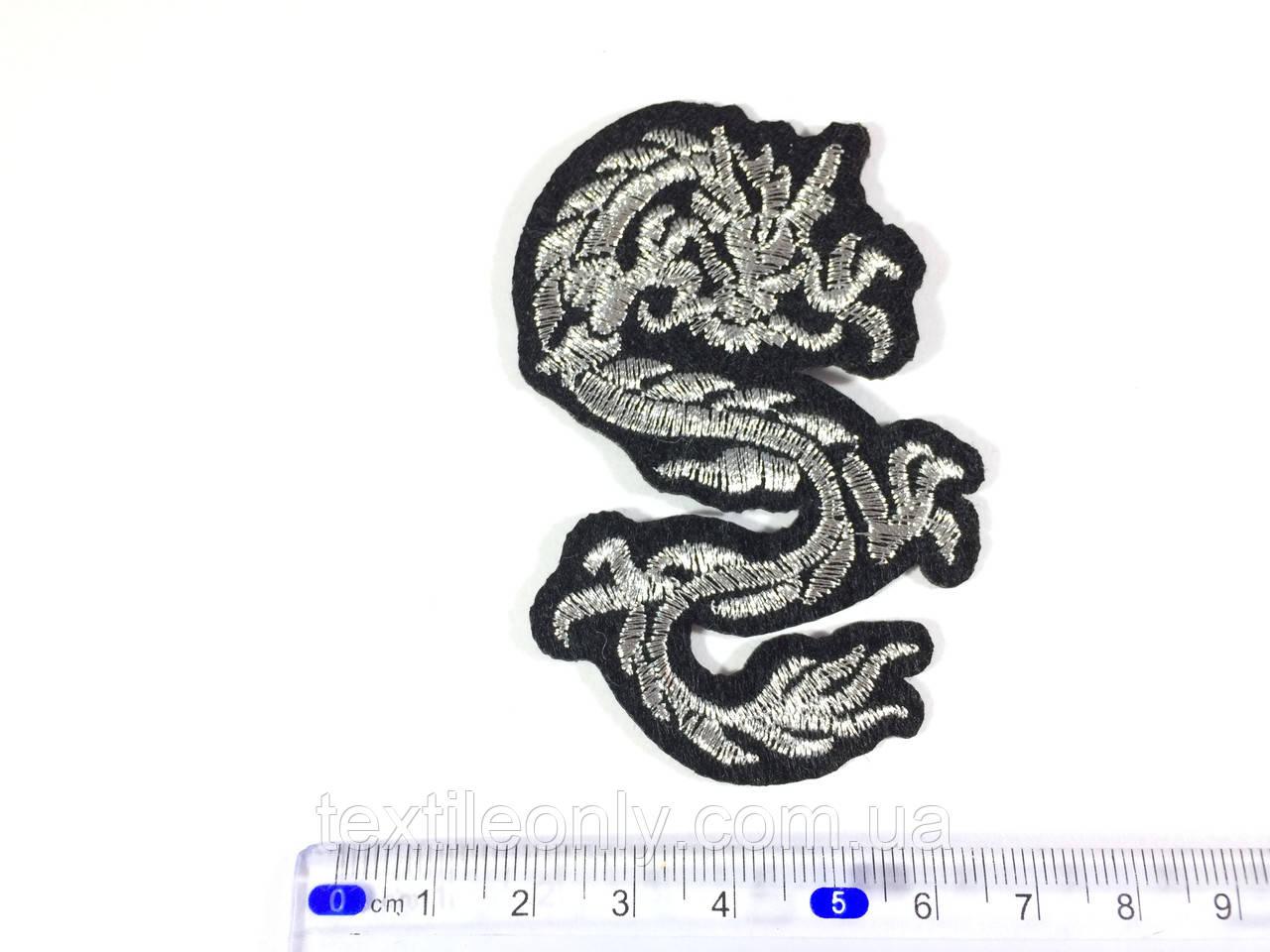 Модная Нашивка дракон