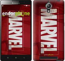 "Чохол на Lenovo Vibe C2 Marvel ""2752c-397"""