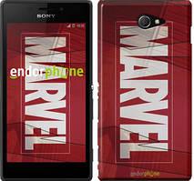 "Чохол на Sony Xperia M2 D2305 Marvel ""2752c-60"""