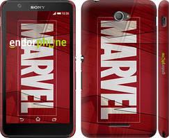 """Чохол на Sony Xperia E4 Dual Marvel """"2752c-87"""""""