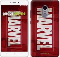 "Чохол на Xiaomi Redmi Note 4 Marvel ""2752c-352"""