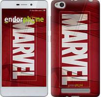 "Чохол на Xiaomi Redmi 3 Marvel ""2752c-97"""