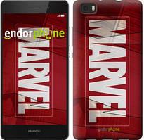 """Чохол на Huawei Ascend P8 Lite Marvel """"2752u-126"""""""