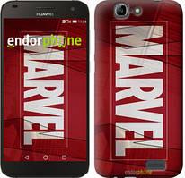 """Чохол на Huawei Ascend G7 Marvel """"2752u-147"""""""