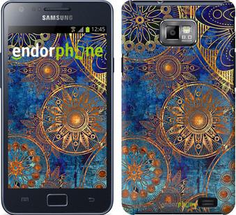 """Чехол на Samsung Galaxy S2 Plus i9105 Золотой узор """"678c-71"""""""