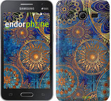 "Чохол на Samsung Galaxy Core 2 G355 Золотий візерунок ""678c-75"""