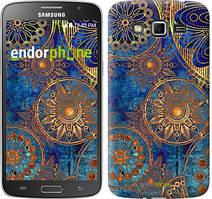 "Чохол на Samsung Galaxy Grand 2 G7102 Золотий візерунок ""678c-41"""