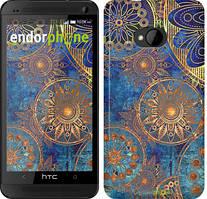 """Чохол на HTC One M7 Золотий візерунок """"678c-36"""""""