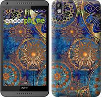 """Чохол на HTC Desire 816 Золотий візерунок """"678u-169"""""""