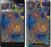 "Чохол на Lenovo Vibe C2 Золотий візерунок ""678c-397"""