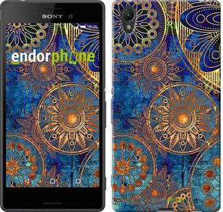 "Чохол на Sony Xperia Z3+ Dual E6533 Золотий візерунок ""678u-165"""