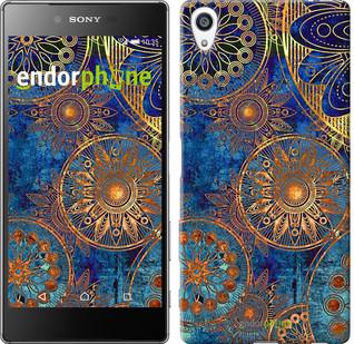 "Чехол на Sony Xperia Z5 Premium Золотой узор ""678u-345"""