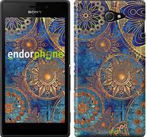 "Чохол на Sony Xperia M2 D2305 Золотий візерунок ""678c-60"""