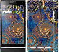 """Чехол на Sony Xperia S LT26i Золотой узор """"678c-86"""""""