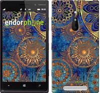 """Чехол на Nokia Lumia 830 Золотой узор """"678u-329"""""""