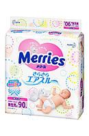 Підгузники для новонароджених Merries NB 0-5 кг 90 шт