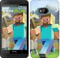 "Чохол на HTC One M7 Minecraft 4 ""2944c-36"""