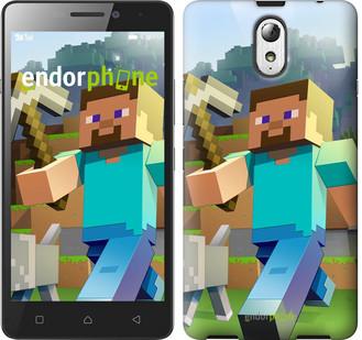 "Чохол на Lenovo Vibe P1m Minecraft 4 ""2944c-154"""