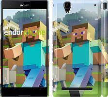 "Чохол на Sony Xperia T2 Ultra Dual D5322 Minecraft 4 ""2944c-92"""