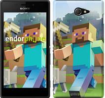 "Чохол на Sony Xperia M2 D2305 Minecraft 4 ""2944c-60"""