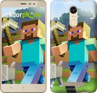 "Чохол на Xiaomi Mi 5s Plus Minecraft 4 ""2944c-396"""