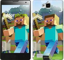 "Чохол на Huawei Y6 Pro Minecraft 4 ""2944u-355"""