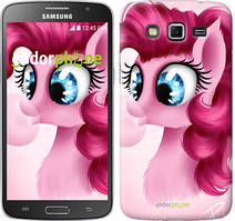 "Чохол на Samsung Galaxy Grand 2 G7102 Pinkie Pie v3 ""3549c-41"""