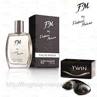 Мужская парфюмированная вода FM 207 аромат Azzaro Twin Men (Лорис Аззаро Твин Фор Мен)