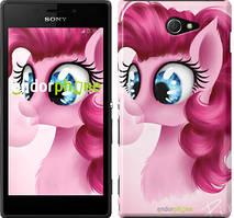 "Чохол на Sony Xperia M2 D2305 Pinkie Pie v3 ""3549c-60"""