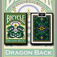 Карты игральные | Bicycle Dragon Green by Gamblers Warehouse