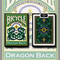 Карты игральные | Bicycle Dragon Back Green by Gamblers Warehouse
