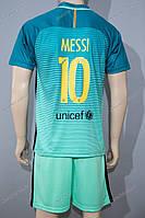 Футбольная третья форма Барселона МЕССИ
