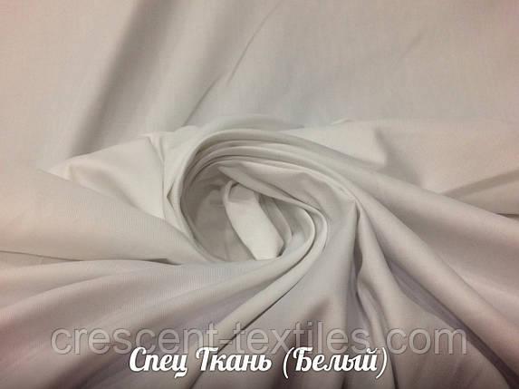 Спец Ткань (Белый), фото 2