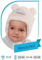 "Зимняя шапка на мальчика ""Мишутка"" - голубой"