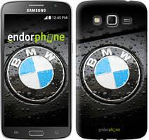"Чохол на Samsung Galaxy Grand 2 G7102 BMW ""845c-41"""