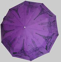 ЯПОНСКИЙ ЗОНТИК - 4034 фиолетовый