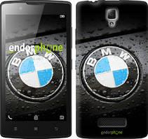 """Чохол на Lenovo A2010 BMW """"845c-216"""""""