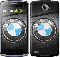 """Чохол на Lenovo S920 BMW """"845c-53"""""""