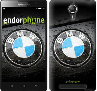 "Чохол на Lenovo Vibe C2 BMW ""845c-397"""