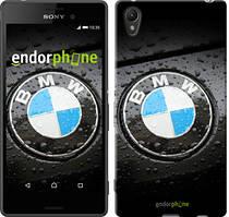 """Чохол на Sony Xperia XA BMW """"845c-399"""""""