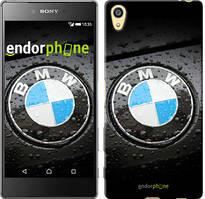 """Чехол на Sony Xperia Z5 BMW """"845u-274"""""""