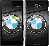 """Чохол на Sony Xperia M2 D2305 BMW """"845c-60"""""""