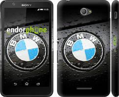 """Чохол на Sony Xperia E4 Dual BMW """"845c-87"""""""