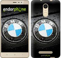 "Чохол на Xiaomi Mi 5s Plus BMW ""845c-396"""