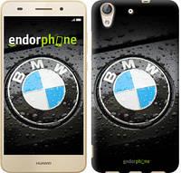 "Чохол на Huawei Y6 II BMW ""845u-338"""