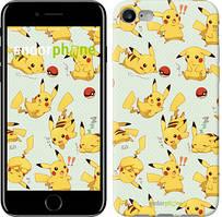 """Чехол на iPhone 7 Pikachu pokemon go """"3769c-336"""""""