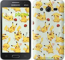 "Чохол на Samsung Galaxy Core 2 G355 pokemon Pikachu go ""3769c-75"""