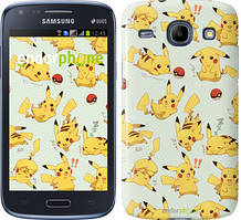 "Чохол на Samsung Galaxy Core i8262 pokemon Pikachu go ""3769c-88"""