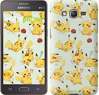"Чохол на Samsung Galaxy Grand Prime G530H pokemon Pikachu go ""3769c-74"""