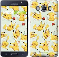 "Чохол на Samsung Galaxy J5 (2016) J510H pokemon Pikachu go ""3769c-264"""